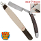 Dark Wood Handle Shaving Straight Razor w/ 2 Sided Leather Strop