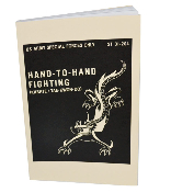 Special Forces Hand to Hand Fighting Field Manual Guide Book
